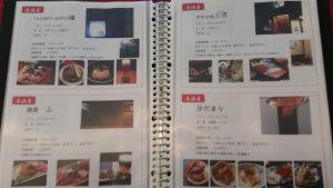 飲食店マップ(居酒屋)